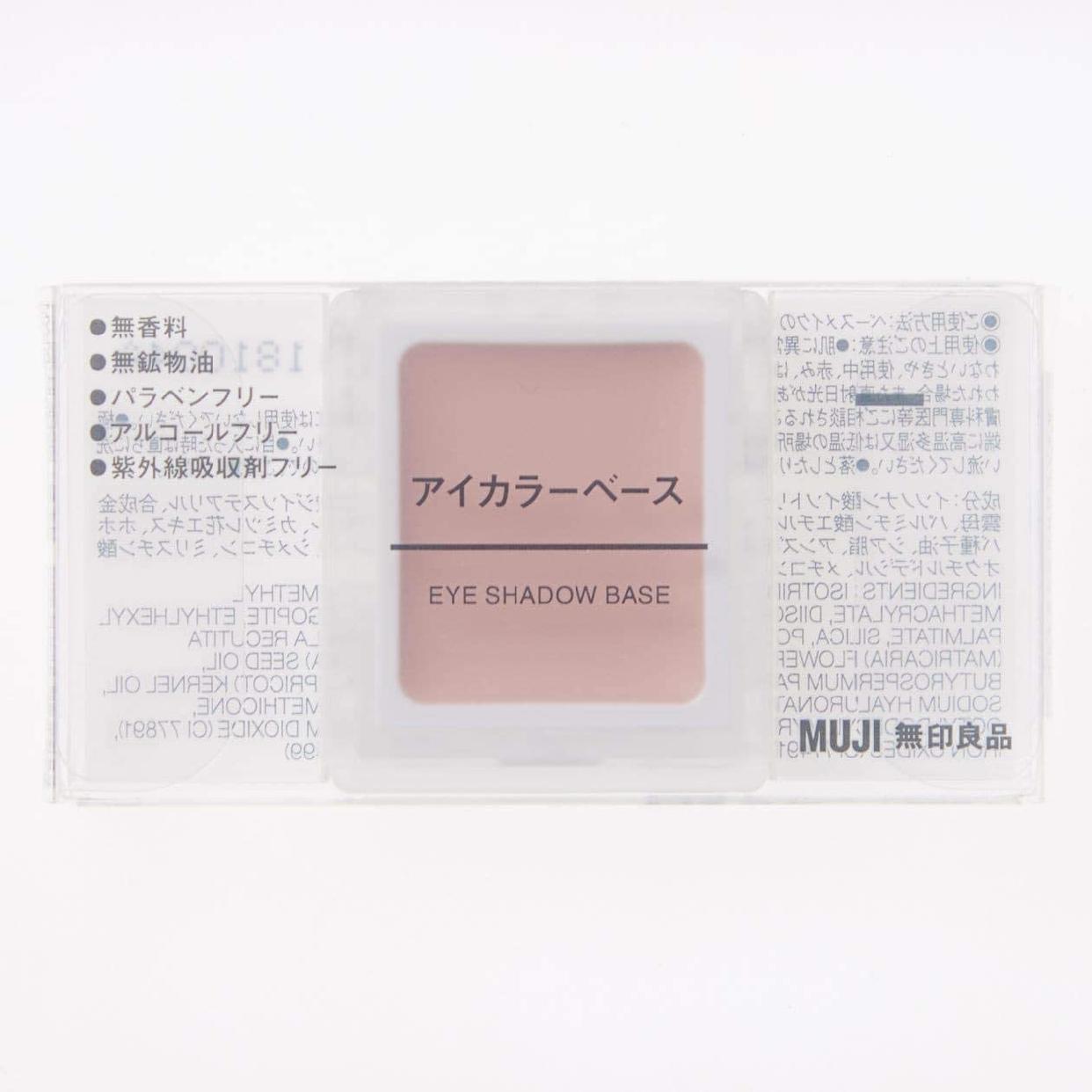 無印良品(MUJI) アイカラーベースの商品画像2