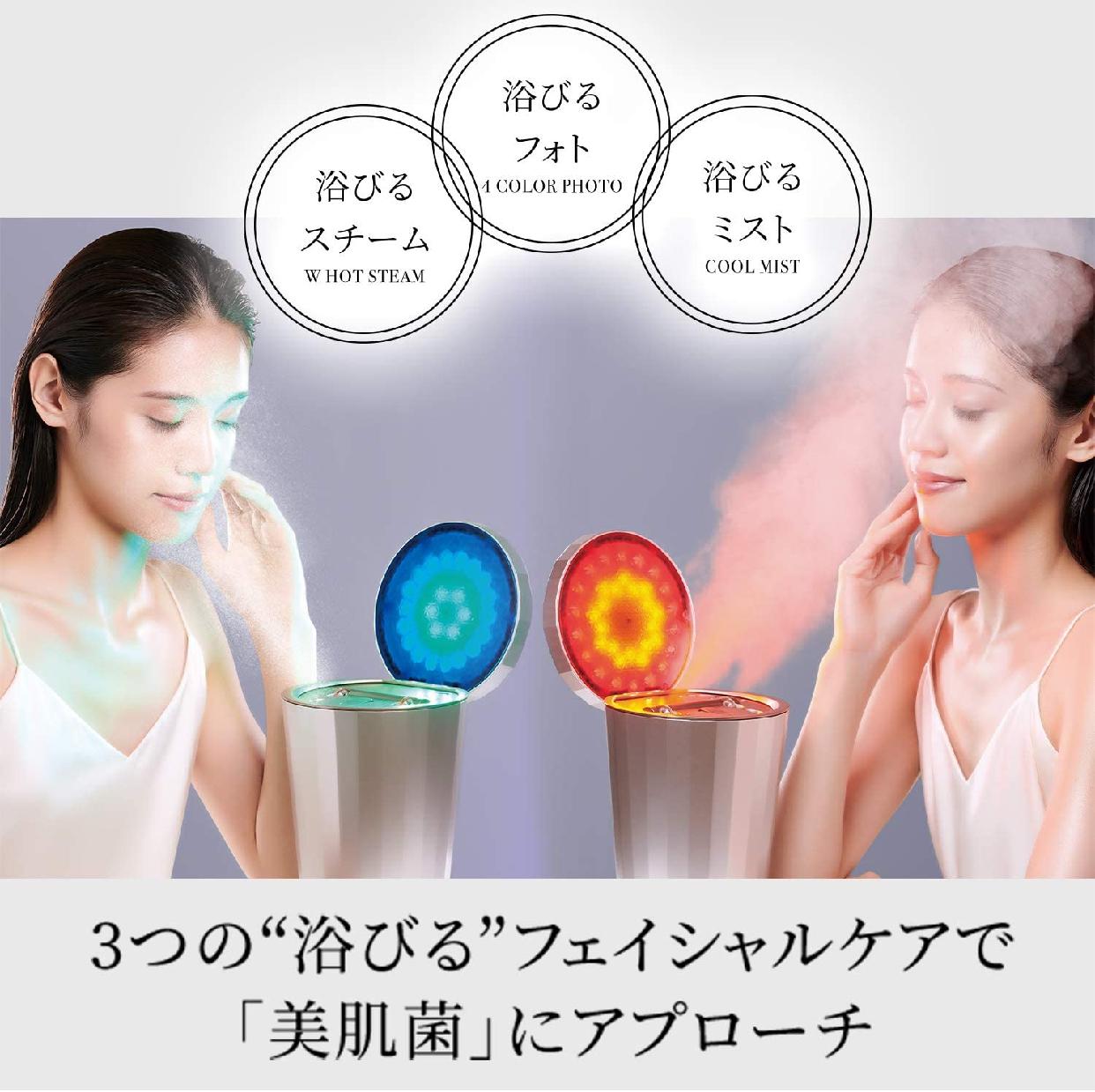YA-MAN(ヤーマン) フォトスチーマーの商品画像4
