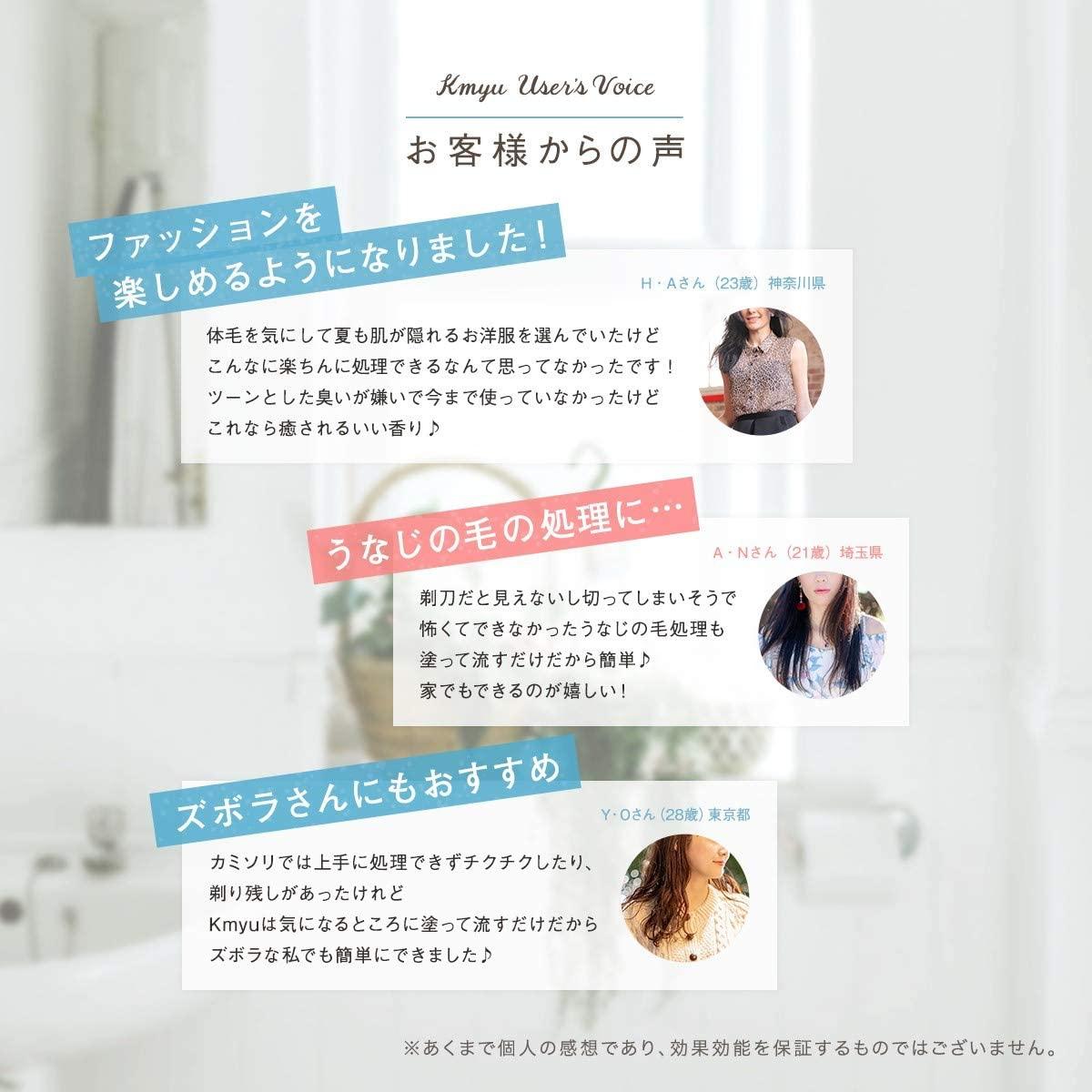 CONTRIBUTION(コントリビューション)Kmyuの商品画像4