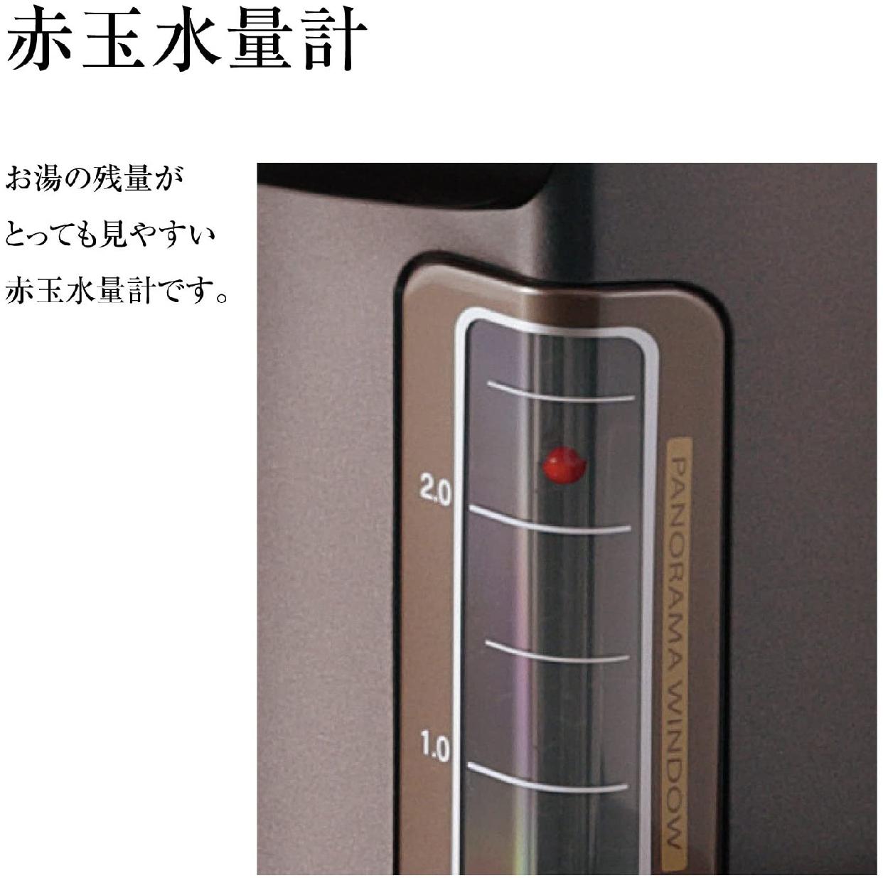 象印(ぞうじるし)マイコン沸とう電動ポット CD-WU30の商品画像4