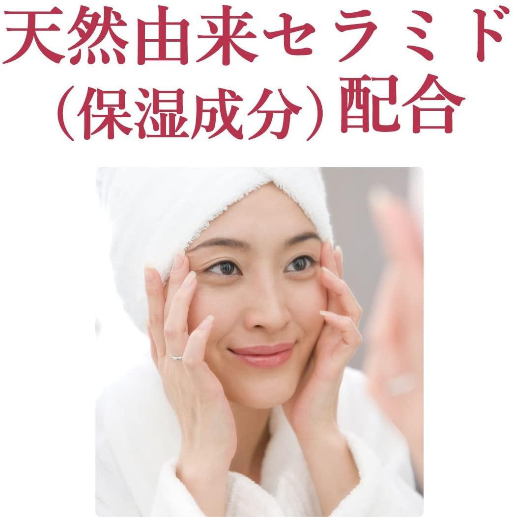 カウブランド 無添加うるおい洗顔の商品画像9