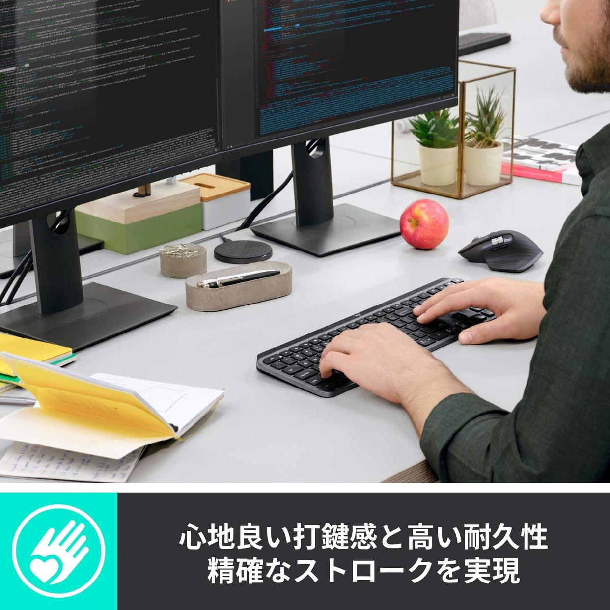 logicool(ロジクール) MX Keysキーボード KX800の商品画像3