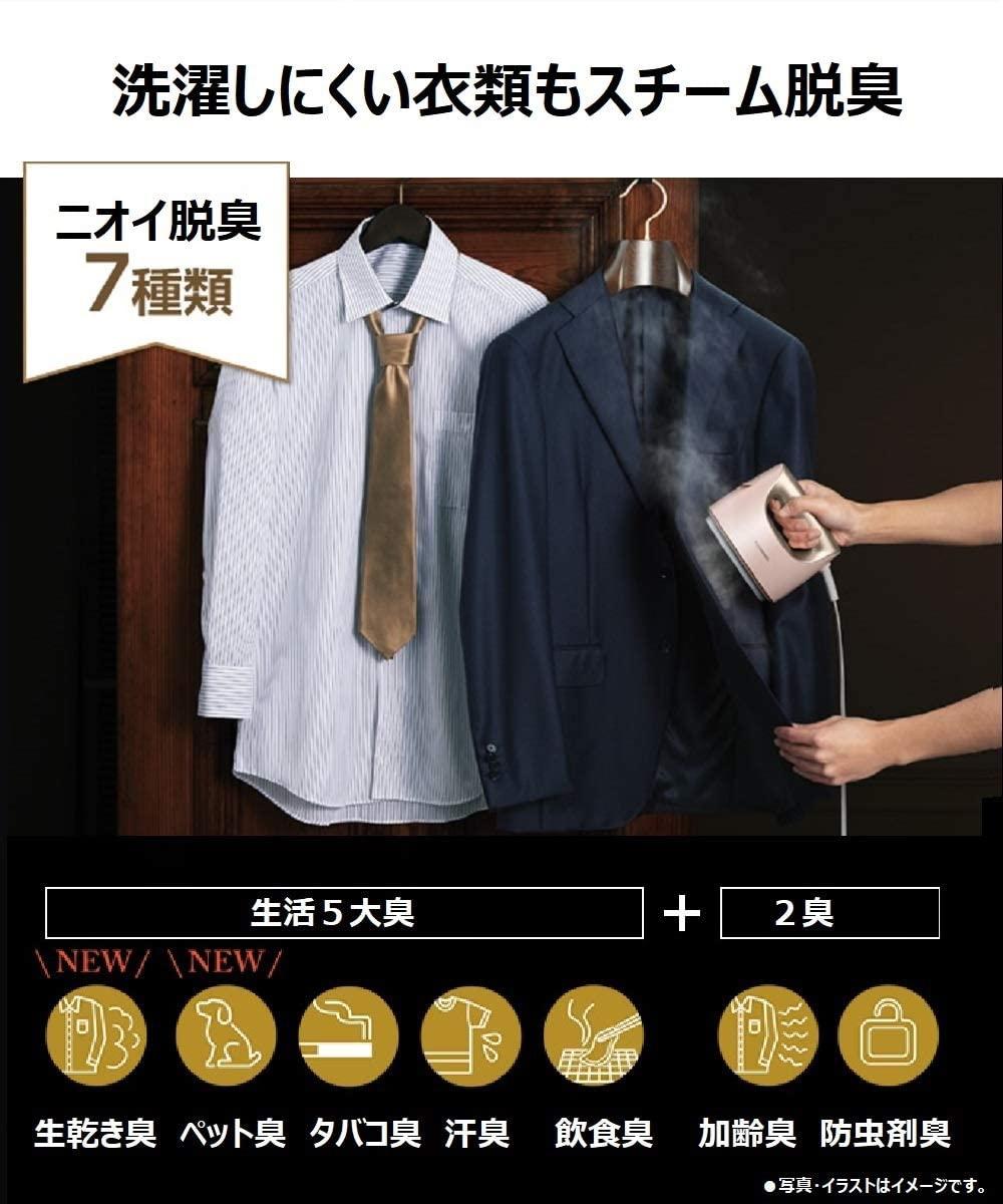 Panasonic(パナソニック) 衣類スチーマー NI-FS550の商品画像5