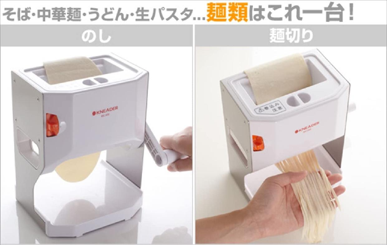 日本ニーダー(KNEADER) 洗える製麺機 麺や MCS203の商品画像4