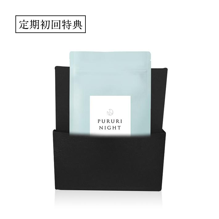 PURURI NIGHT(プルリナイト) プルリナイトの商品画像3