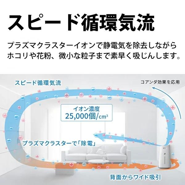 SHARP(シャープ) 加湿空気清浄機 KI-NX75の商品画像3