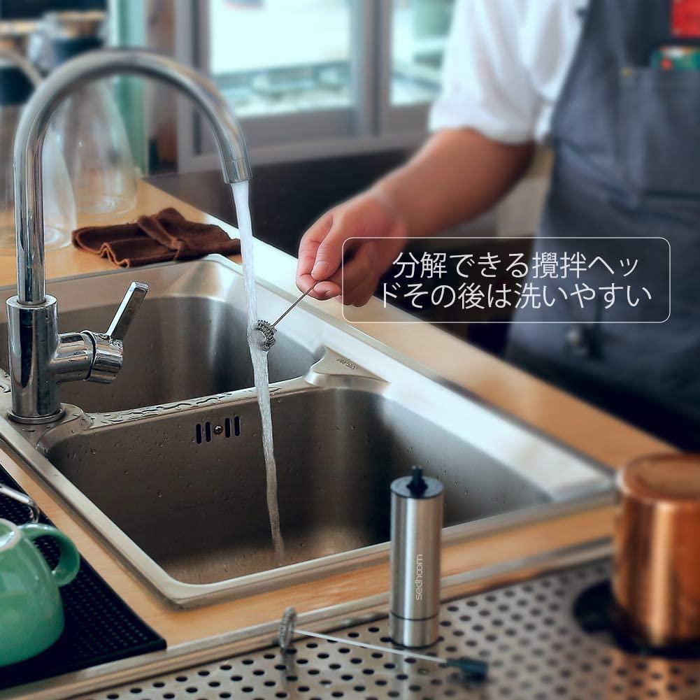 Sedhoom(セドゥーム) ミルク泡立て器 ステンレスの商品画像5