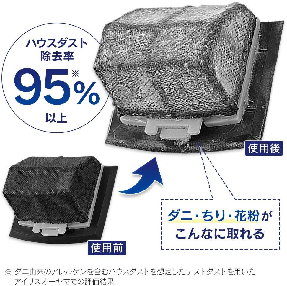 IRIS OHYAMA(アイリスオーヤマ) コードレスふとんクリーナー IC-FDC1の商品画像3