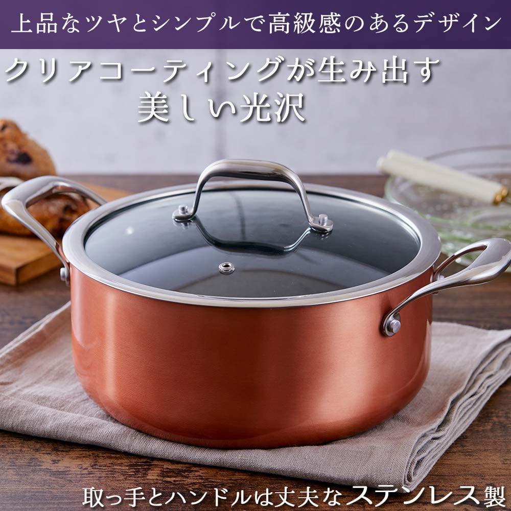 IRIS OHYAMA(アイリスオーヤマ) ダイヤモンドグレイス 両手鍋 24cm DG-P24の商品画像4