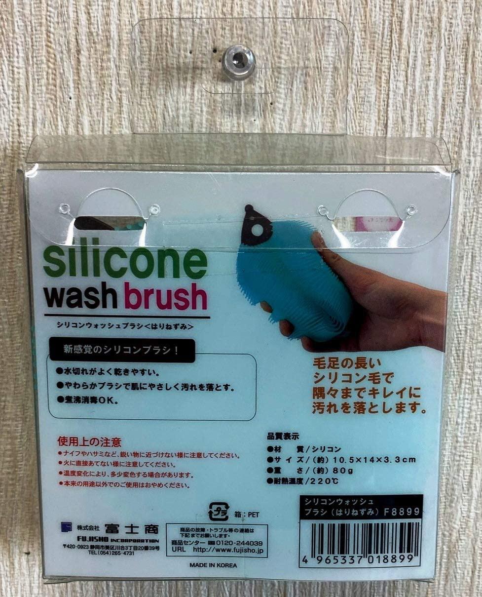 富士商(Fujisho) シリコンウォッシュブラシ はりねずみ F8899の商品画像9
