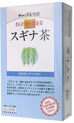 おらが村の健康茶 スギナ茶の商品画像