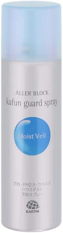 アレルブロック 花粉ガードスプレー モイストヴェールの商品画像3