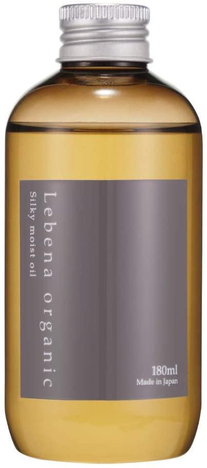 Lebena organic(レベナオーガニック) シルキーモイストオイルの商品画像