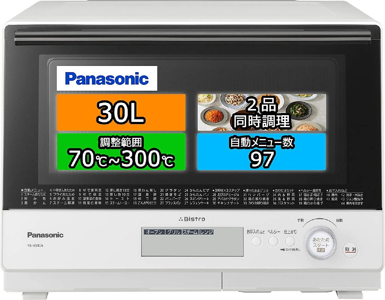 Panasonic(パナソニック) ビストロ スチームオーブンレンジ NE-BS806の商品画像