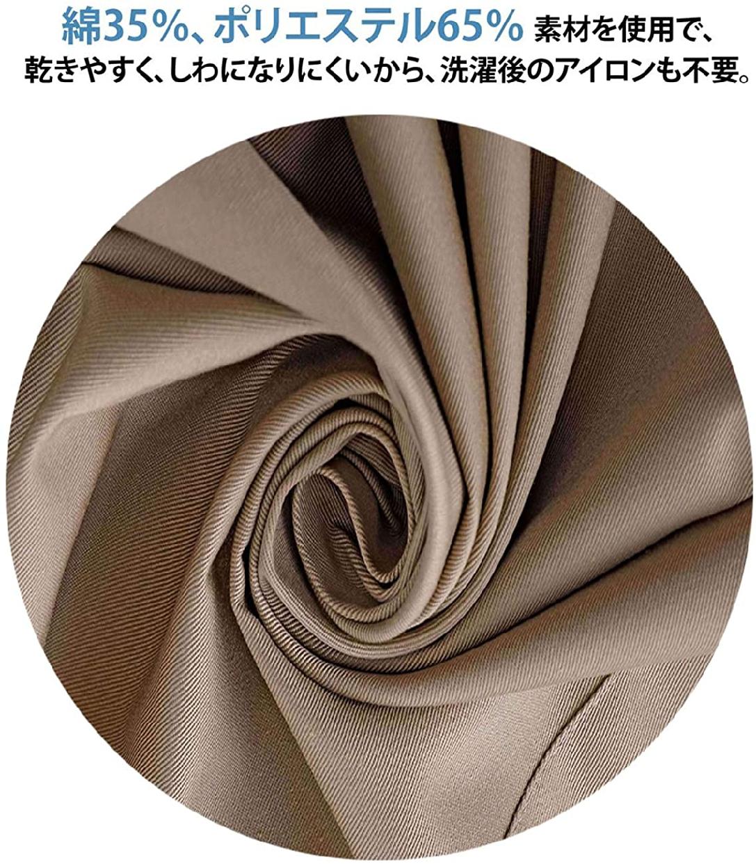 WOOMOON花月(WOOMOON) 三角巾の商品画像3