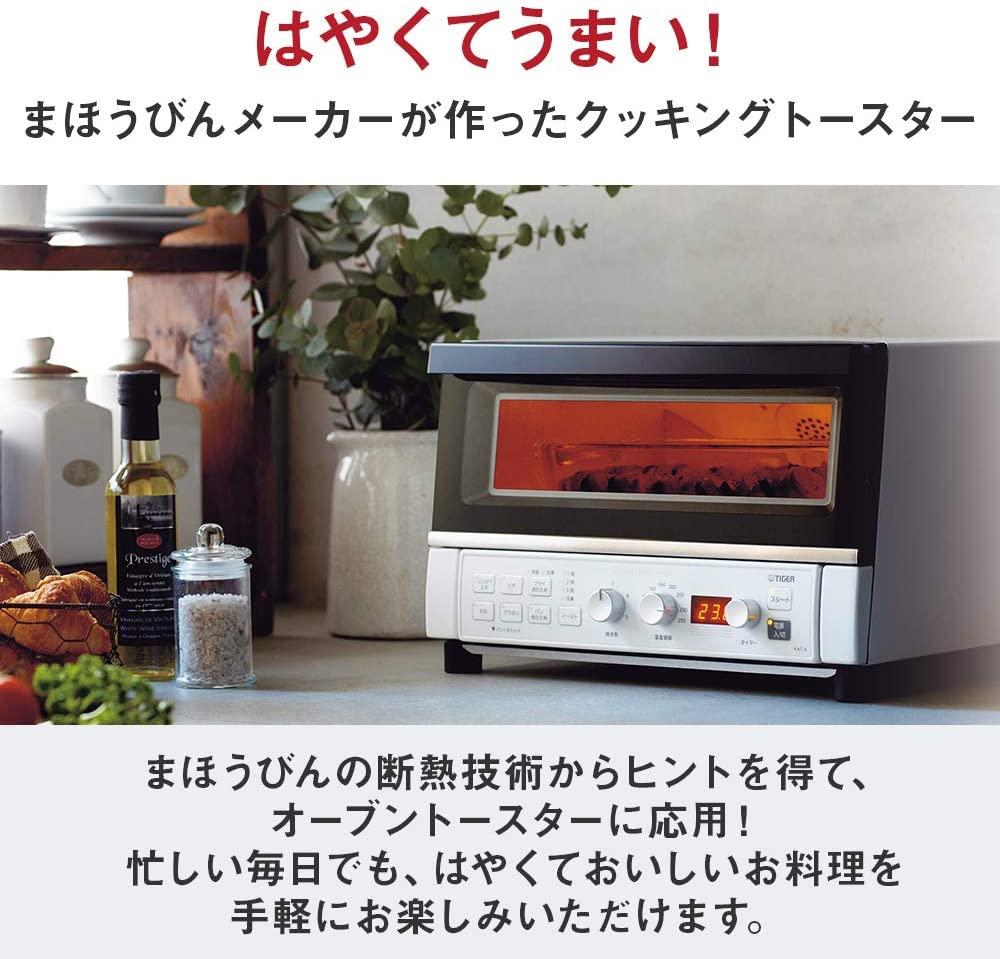 タイガー魔法瓶(TIGER) オーブントースター KAT-A130の商品画像2