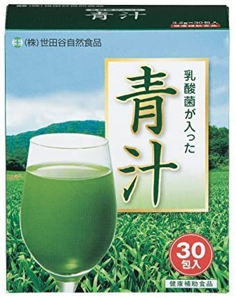 世田谷自然食品(セタガヤシゼンショクヒン) 乳酸菌が入った青汁の商品画像7