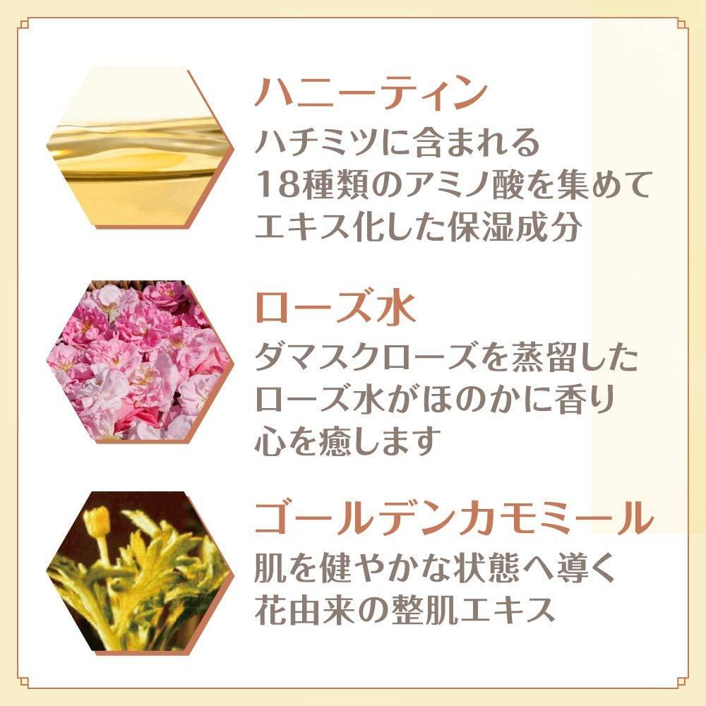 アピセラピーコスメティクス ハニーラボ 完熟蜂蜜サボンの商品画像6