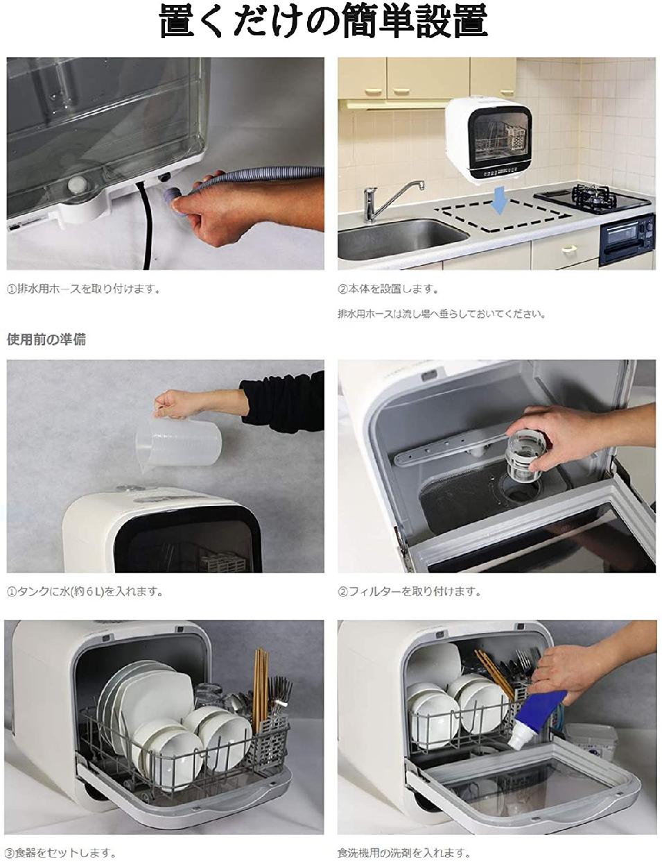 TDP(ティーディーピー) 食器洗い乾燥機 g004(ホワイト)の商品画像5