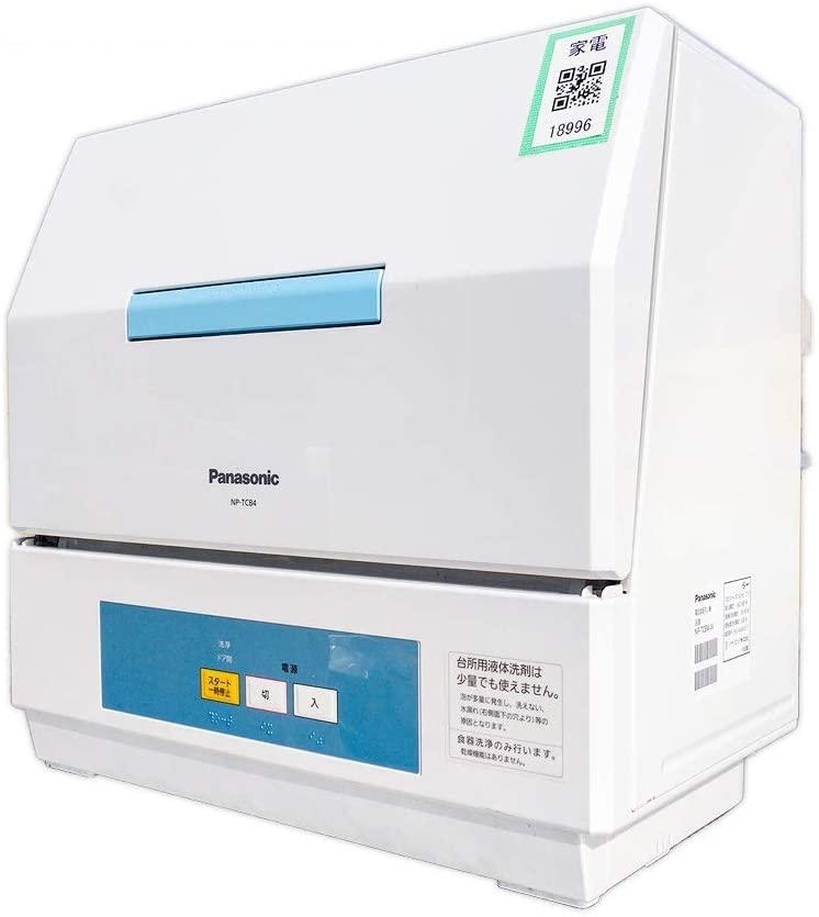 Panasonic(パナソニック) 食器洗い機 NP-TCB4-Wの商品画像