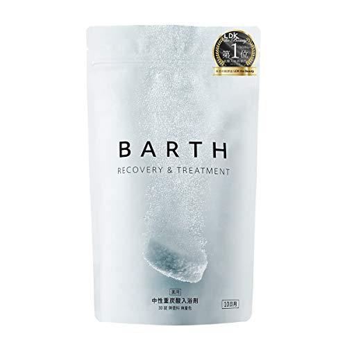 BARTH(バース) 中性重炭酸入浴剤