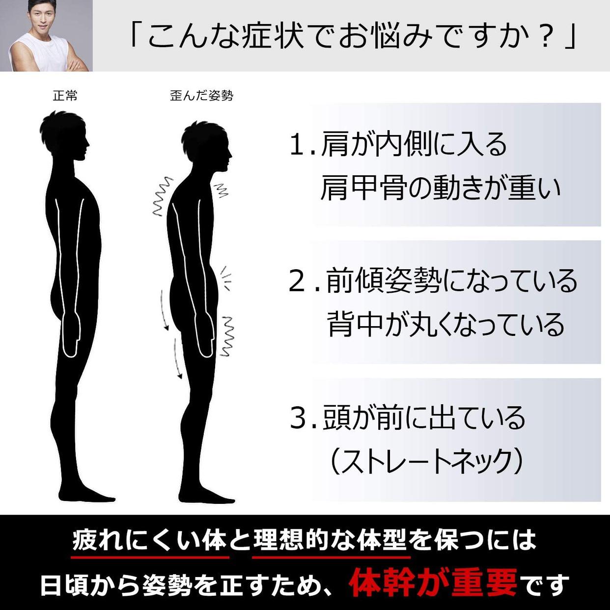 IWAMA HOSEI(イワマホウセイ) 姿勢サポーターの商品画像3