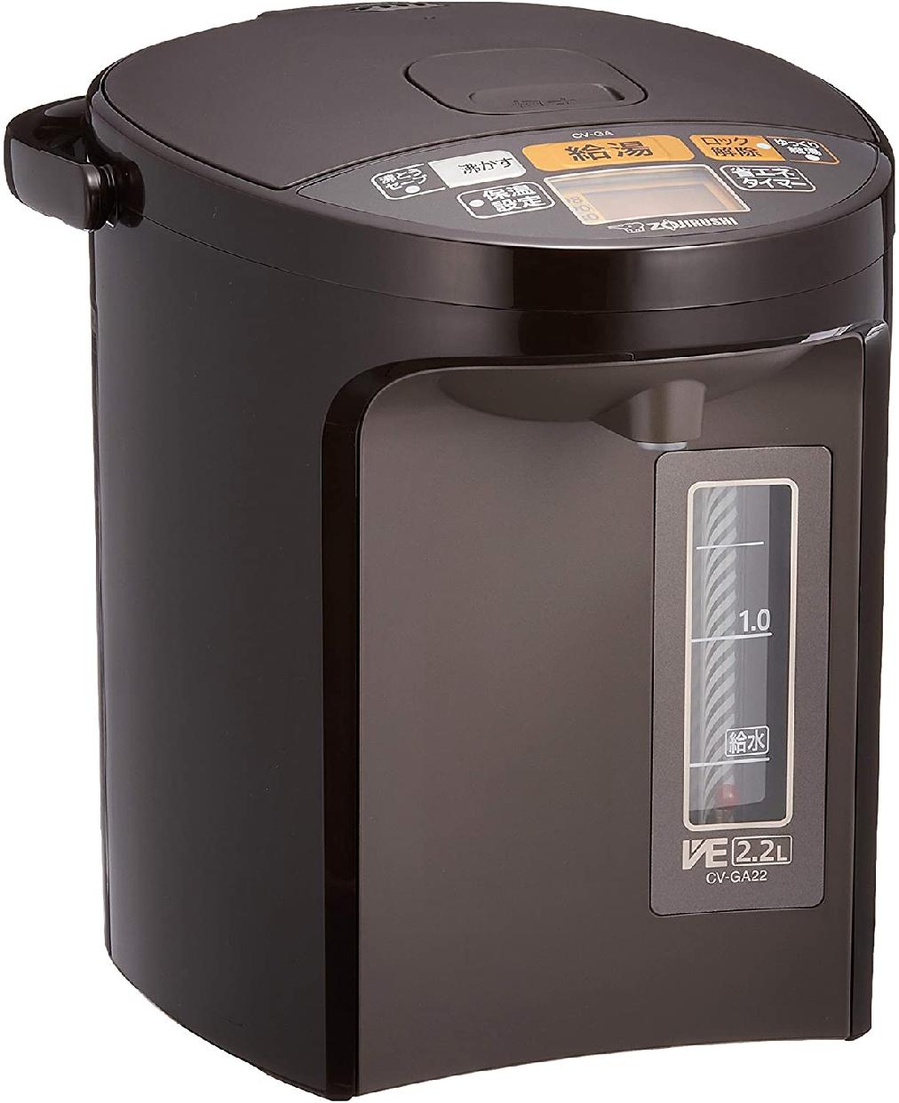 象印(ぞうじるし)マイコン沸とうVE電気まほうびん 優湯生 CV-GA22の商品画像