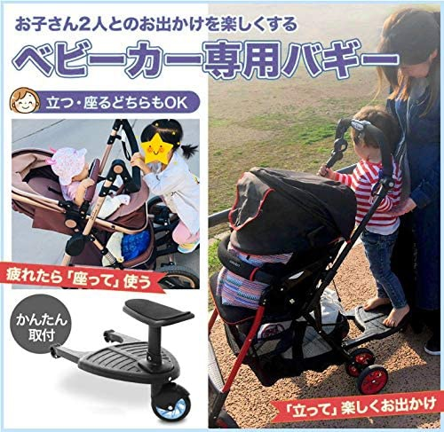 Mini Dragon(ミニドラゴン) バギーボードの商品画像2