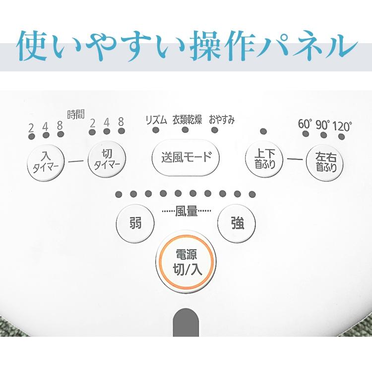 IRIS OHYAMA(アイリスオーヤマ) サーキュレーター扇風機 KSF-DC151Tの商品画像16