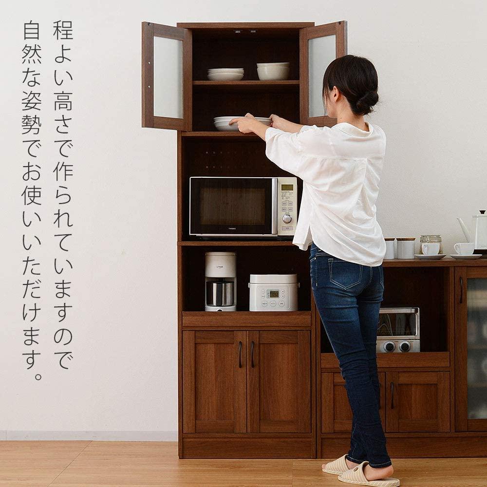 Natural Kitchen(ナチュラルキッチン)家電棚ハイタイプ ウォールナットの商品画像7