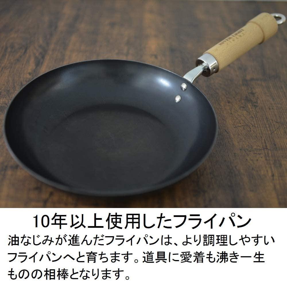 RIVER LIGHT(リバーライト) 極JAPAN IH対応 鉄製フライパンの商品画像7