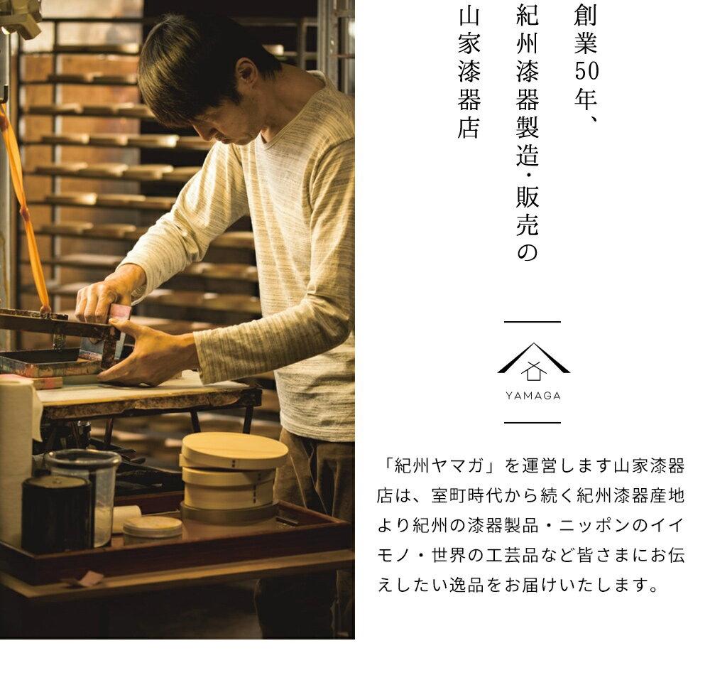 山家(YAMAGA) 木製のお弁当箱と一緒に持ちたいお箸 WK39-2 ナチュラル/ブラウンの商品画像8
