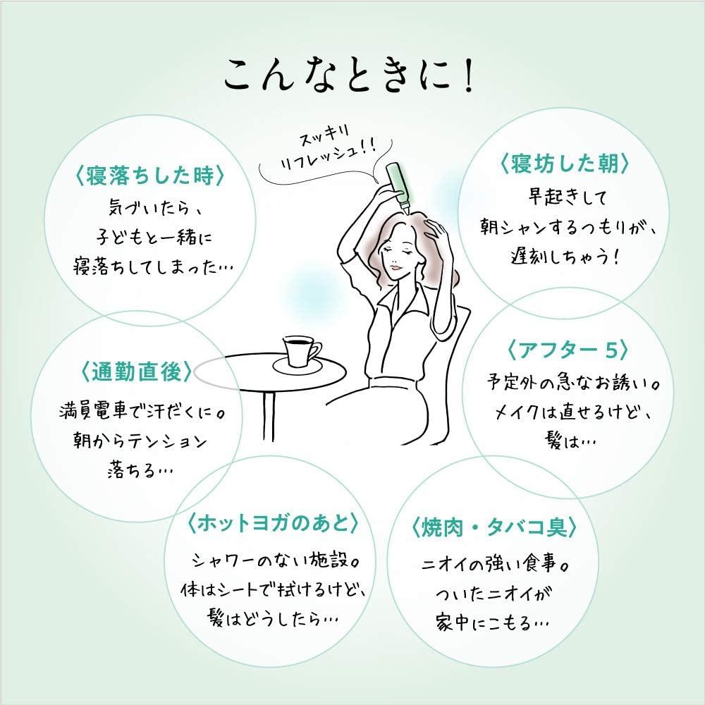 TSUBAKI(ツバキ) お部屋でシャンプーの商品画像6