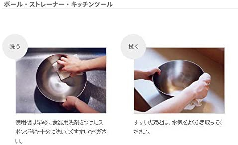 柳宗理(SORI YANAGI) ステンレス ボールの商品画像6