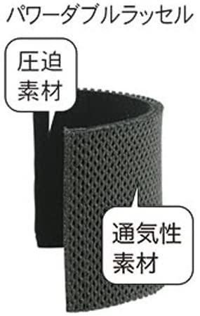 ZAMST(ザムスト) ヒザ用サポーター JK-1の商品画像10