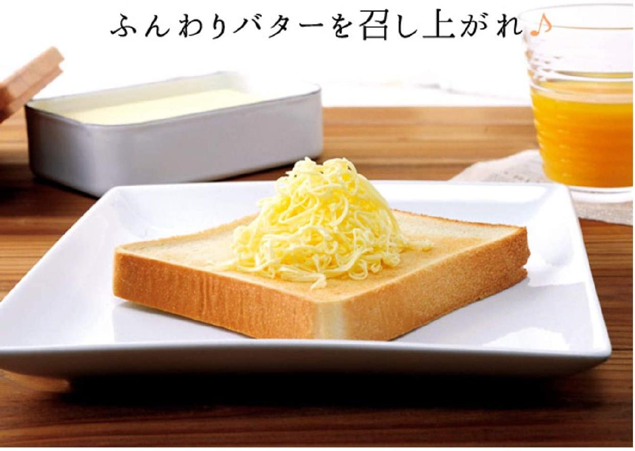 Arnest(アーネスト)とろける!バターナイフ A-76513の商品画像2