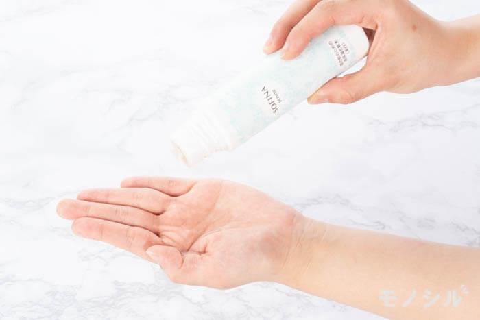 SOFINA jenne(ソフィーナ ジェンヌ) 混合肌のための高保湿化粧水 (美白)の商品画像4
