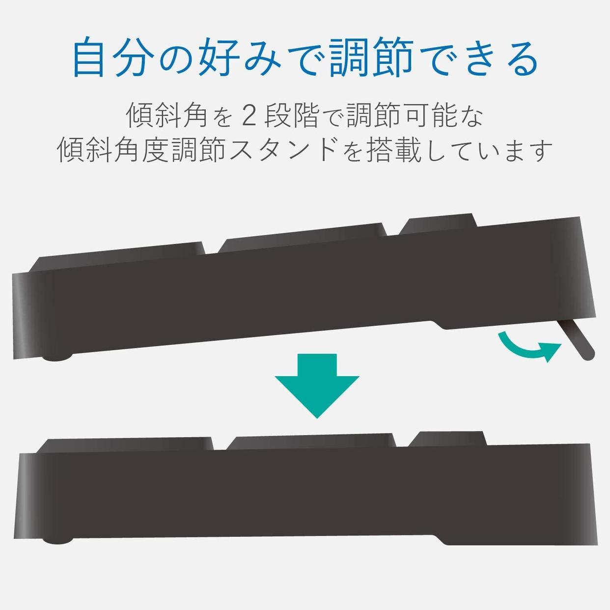 ELECOM(エレコム) ワイヤレスフルキーボード&マウス TK-FDM063BKの商品画像5