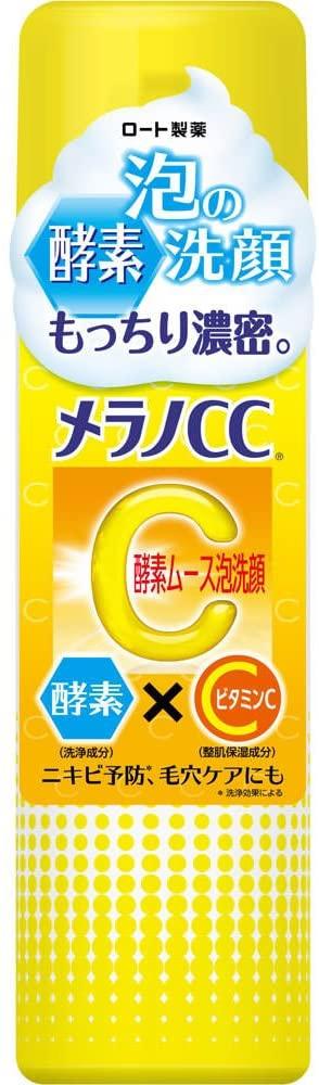 メラノCC酵素ムース泡洗顔の商品画像