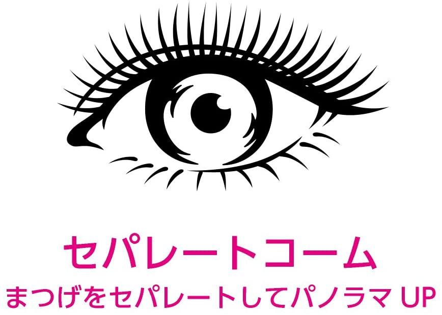 KOIZUMI(コイズミ) アイラッシュカーラー KLC-0960/VPの商品画像5