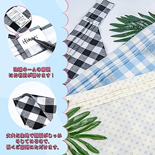 OTAKUMARKET(オタクマーケット) 三角巾 チェック柄 マジックテープ付きの商品画像3