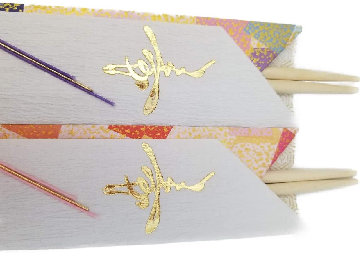 きくすい 本柳祝箸 雅の商品画像3