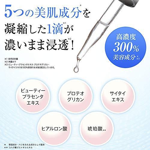 OZIO(オージオ) ヴィーナスプラセンタ原液の商品画像5