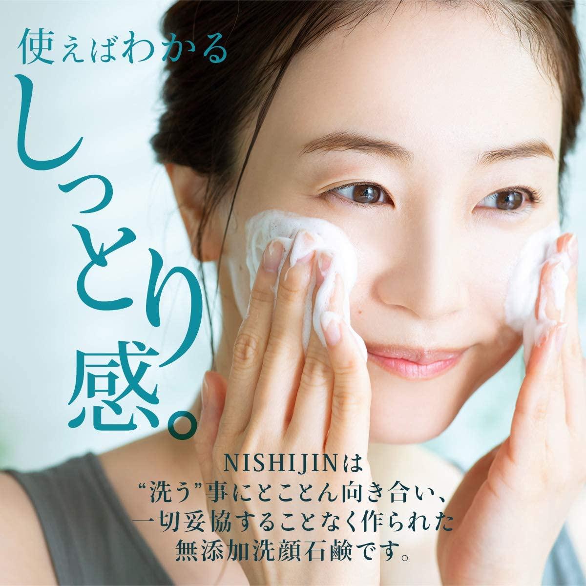 西陣石鹸(NISHIJIN SOAP) 洗顔用石鹸の商品画像5