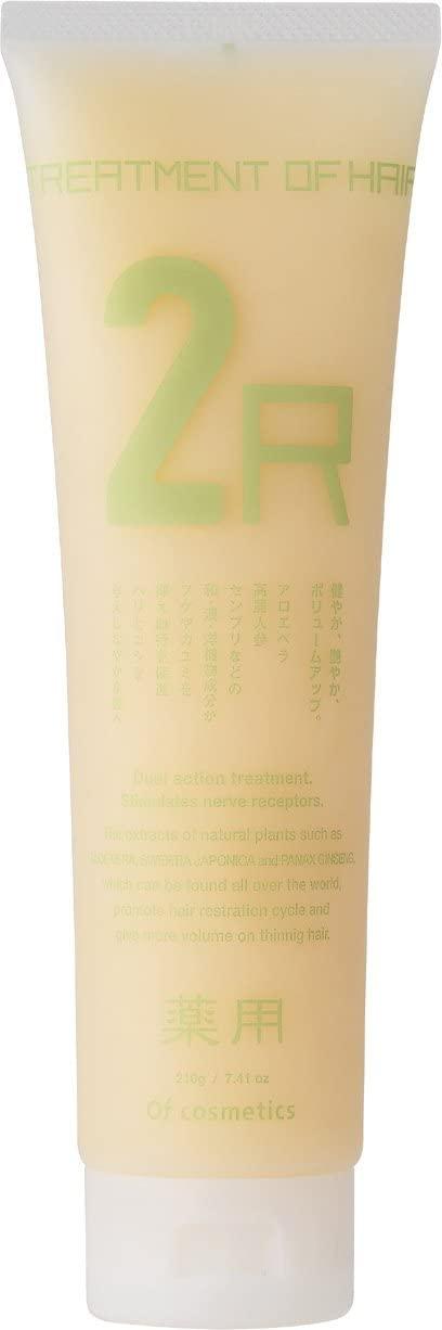 Of cosmetics(オブ・コスメティックス) 薬用トリートメントオブヘア・2-Rの商品画像