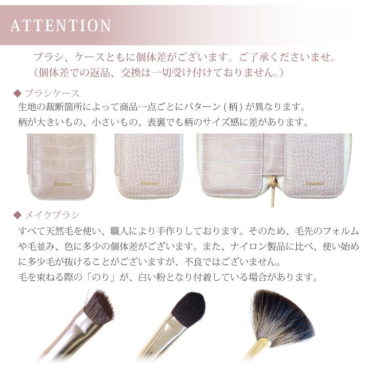 Enamor(エナモル) メイクブラシ7本&ブラシケースセットの商品画像9