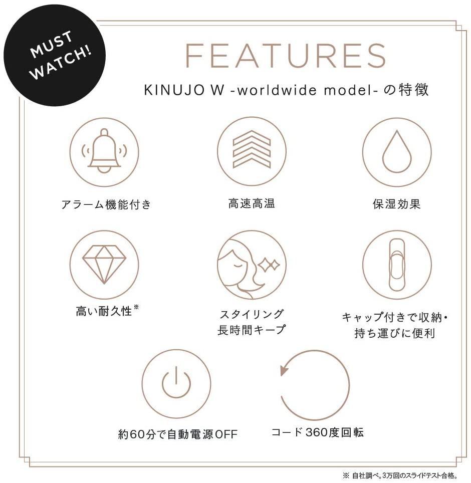 絹女(KINUJO) W ワールドワイドモデルの商品画像7