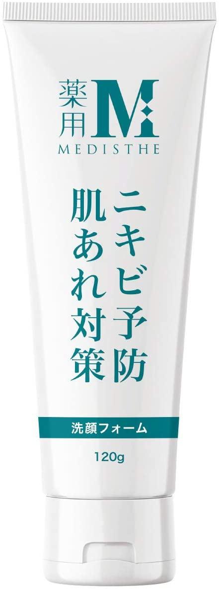 MEDISTHE(メディステ) 薬用 NI-KIBI 洗顔フォーム