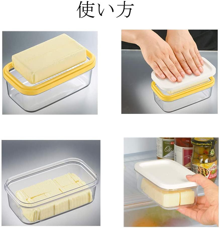 Foyun(フォユン)カットできちゃうバターケースの商品画像5