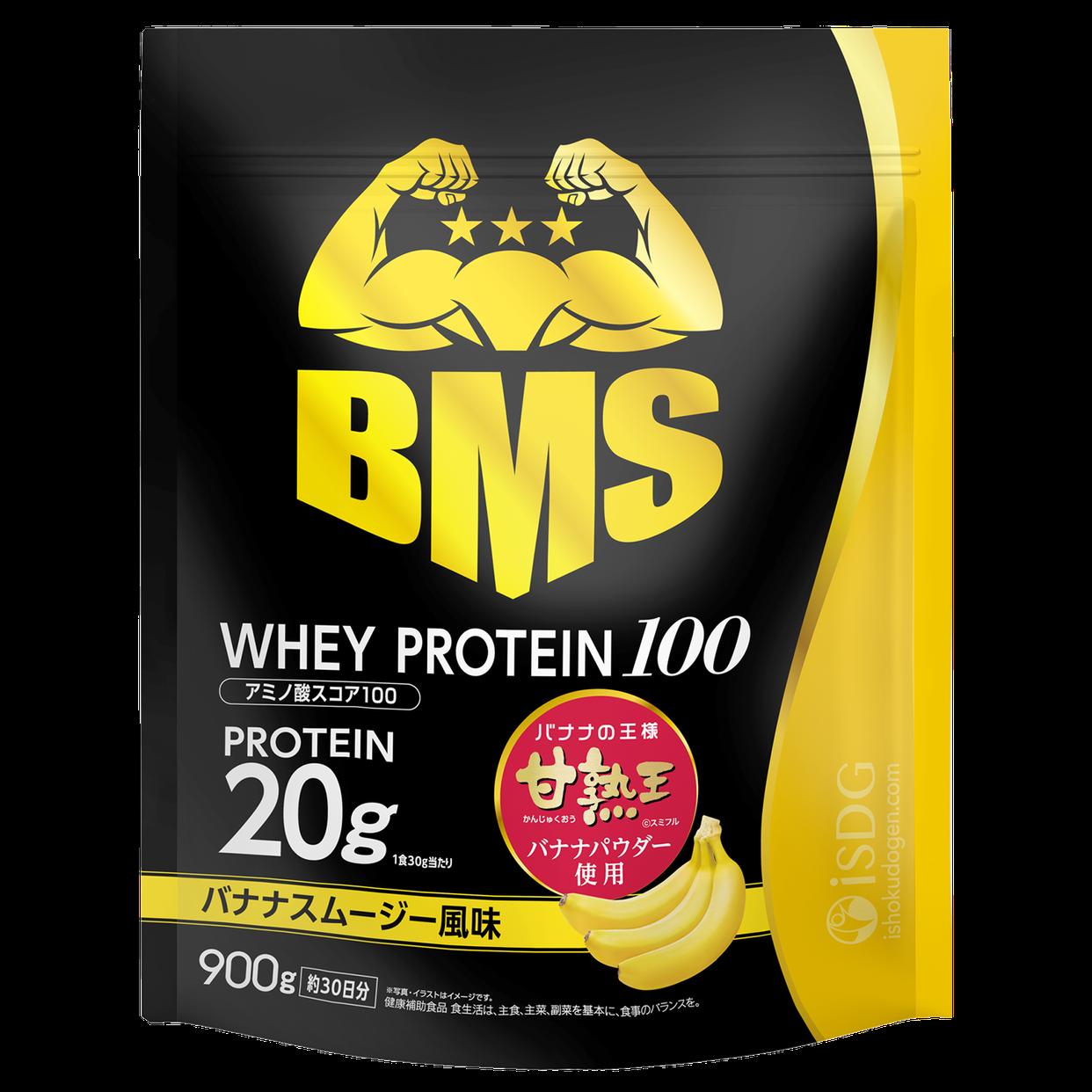 医食同源ドットコム(ISDG) BMS ホエイプロテイン 100の商品画像